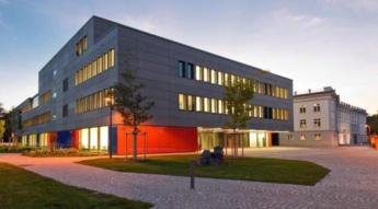 Университет прикладных наук Аугсбурга