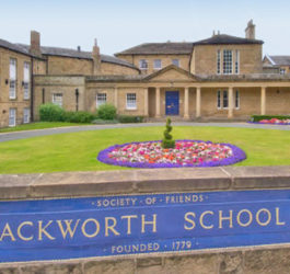 Школа-пансион Ackworth School | Экворт, Англия