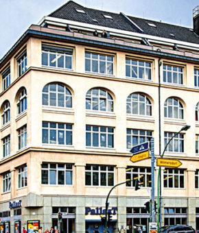 Berlin School of Business and Innovation (BSBI) | Германия