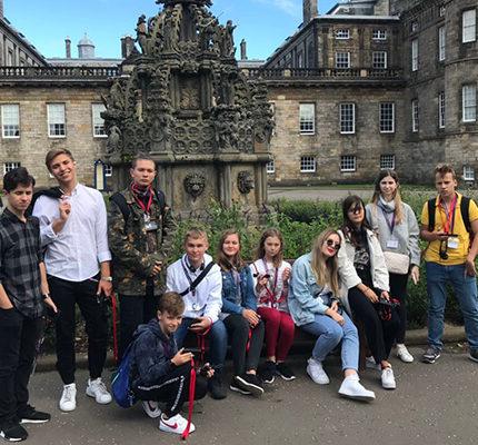 Лето в Эдинбурге, Edinburgh College