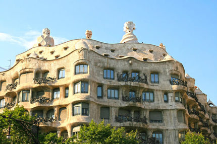 Каникулы в Испании, Барселона | Enforex