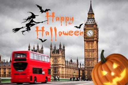 Осенние каникулы в Лондоне, TWIN