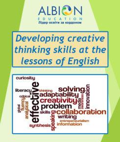 Безкоштовний онлайн семінар для викладачів англійської мови