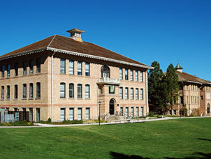 Southern Utah University (SUU) | США