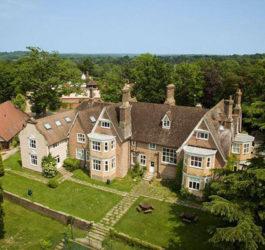 Среднее образование в Greenfields School, Англия