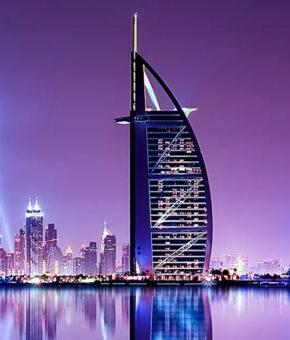 Осенние каникулы в Дубае | ОАЭ